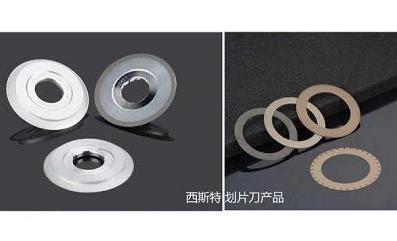 晶圆切割—辅助耗材对品质的影响