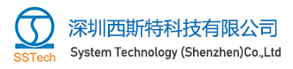 深圳西斯特科技有限公司